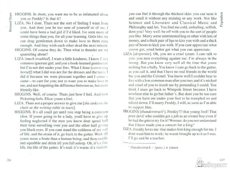 Иллюстрация 1 из 7 для Pygmalion. Caesar and Cleopatra - Bernard Shaw | Лабиринт - книги. Источник: Лабиринт
