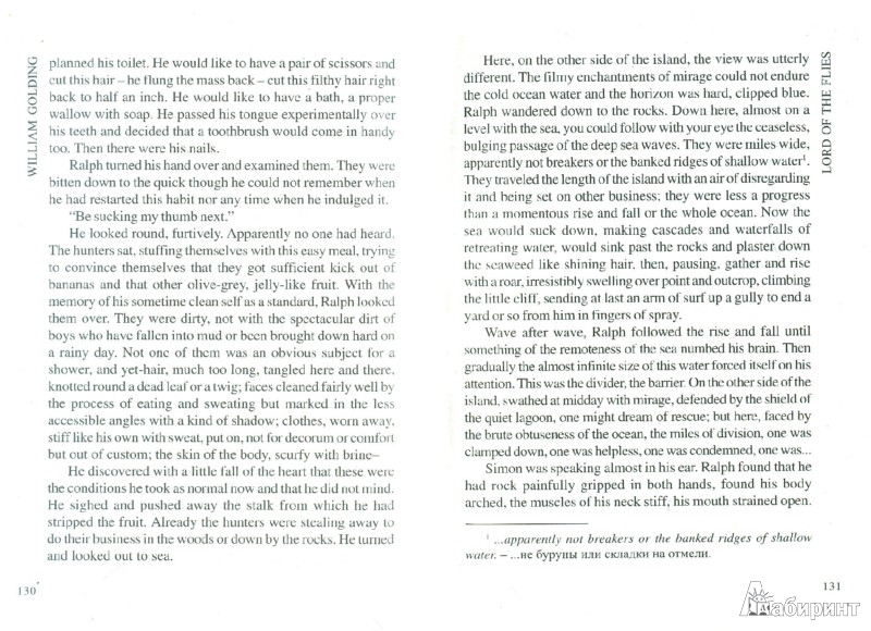 an analysis of the lord of the flies movie of the topic of political system by william golding Lord of the flies objective test - a comprehensive 100-question objective test on william golding's lord of the flies the test contains vocabulary, true/false, quotes, passage analysis, multiple choice, and.