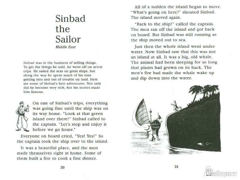 Иллюстрация 1 из 10 для Adventures | Лабиринт - книги. Источник: Лабиринт