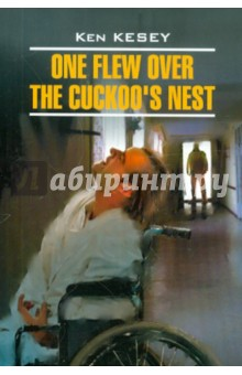 One flew over the cuckoo`s nest shakespeare w the merchant of venice книга для чтения