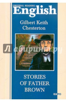 Stories of Father Brown гилберт честертон father brown stories