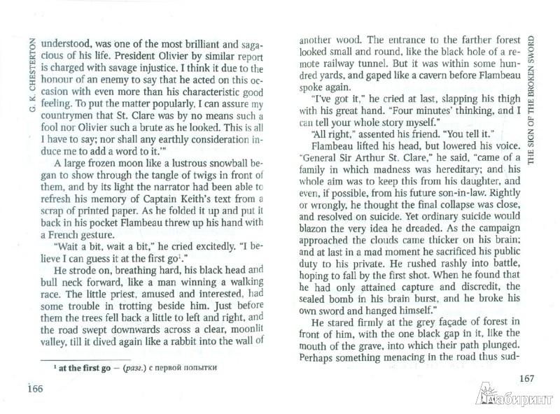 Иллюстрация 1 из 10 для Stories of Father Brown - Gilbert Chesterton | Лабиринт - книги. Источник: Лабиринт