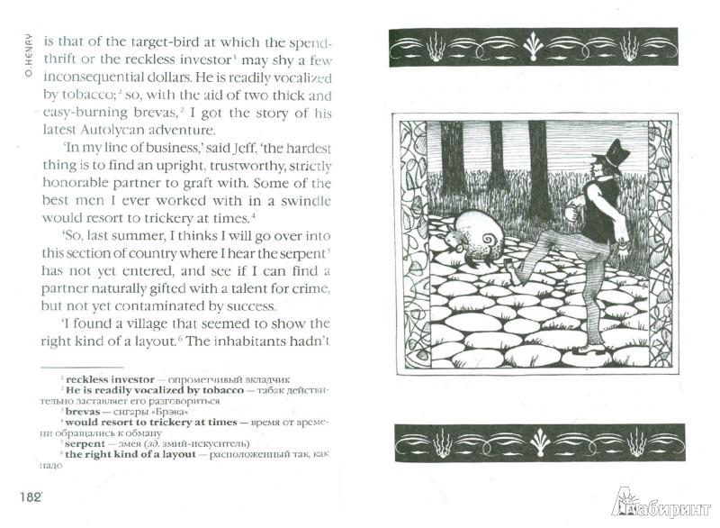Иллюстрация 1 из 14 для Hearts and Crosses - Henry O. | Лабиринт - книги. Источник: Лабиринт