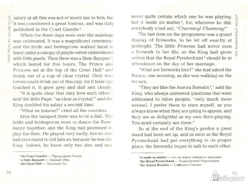 Иллюстрация 1 из 7 для The Happy Prince and Other Tales - Oscar Wilde | Лабиринт - книги. Источник: Лабиринт