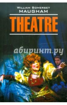 Theatre theatre of incest