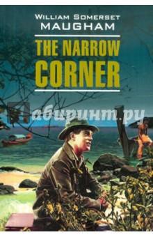 The Narrow Corner в разведке