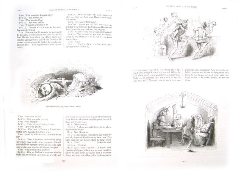 Иллюстрация 1 из 3 для Tragedies - William Shakespeare | Лабиринт - книги. Источник: Лабиринт