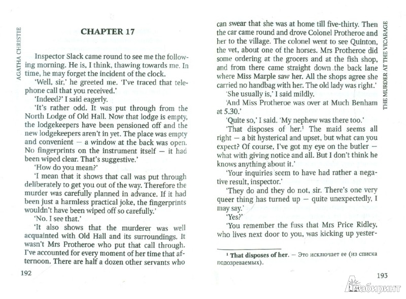 Иллюстрация 1 из 19 для The Murder at the Vicarage - Christie, Christie | Лабиринт - книги. Источник: Лабиринт