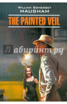 The Painted Veil герберт уэллс остров доктора моро книга для чтения на английском языке