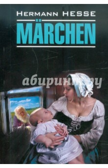 Marchen часы победа 1946 год г москва цены фото