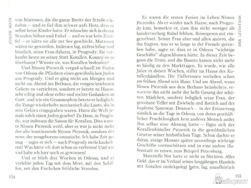 Иллюстрация 1 из 6 для Deutsche novellen des 20 | Лабиринт - книги. Источник: Лабиринт