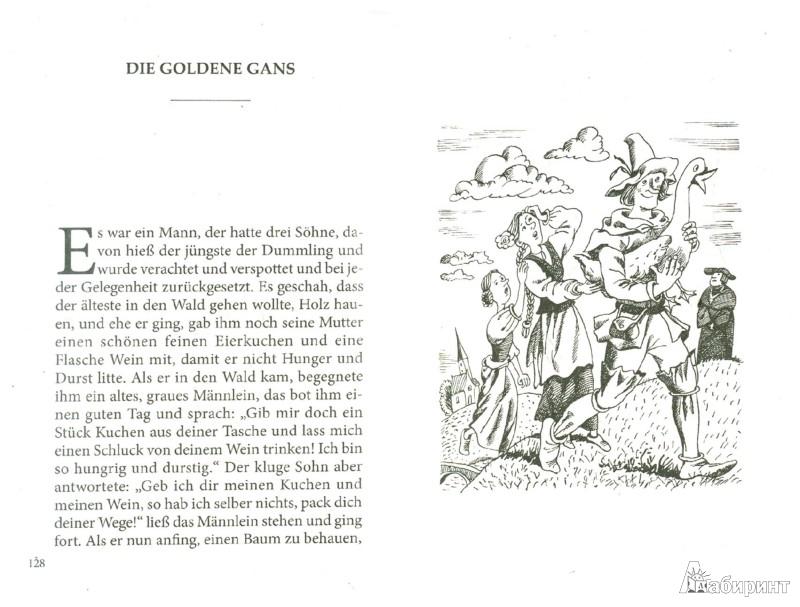 Иллюстрация 1 из 9 для Das Tapfere Schneiderlein und Andere Marchen - Grimm Bruder | Лабиринт - книги. Источник: Лабиринт