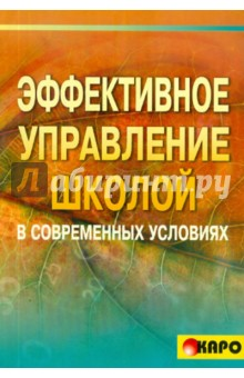 shop Shadowbane: A Forgotten Realms Novel 2011