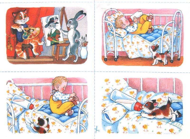Иллюстрация 1 из 19 для Говорить, читать и думать учим в диалоге - Корнев, Старосельская | Лабиринт - книги. Источник: Лабиринт