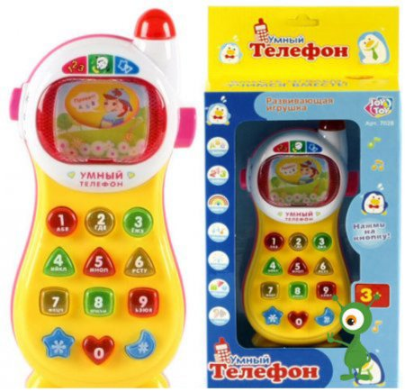Иллюстрация 1 из 5 для Умный телефон, обучающий, со светом и звуком (7028) | Лабиринт - игрушки. Источник: Лабиринт