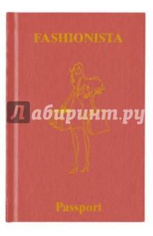 Книга для записей Модница. (60580) книга для записей модница 60580