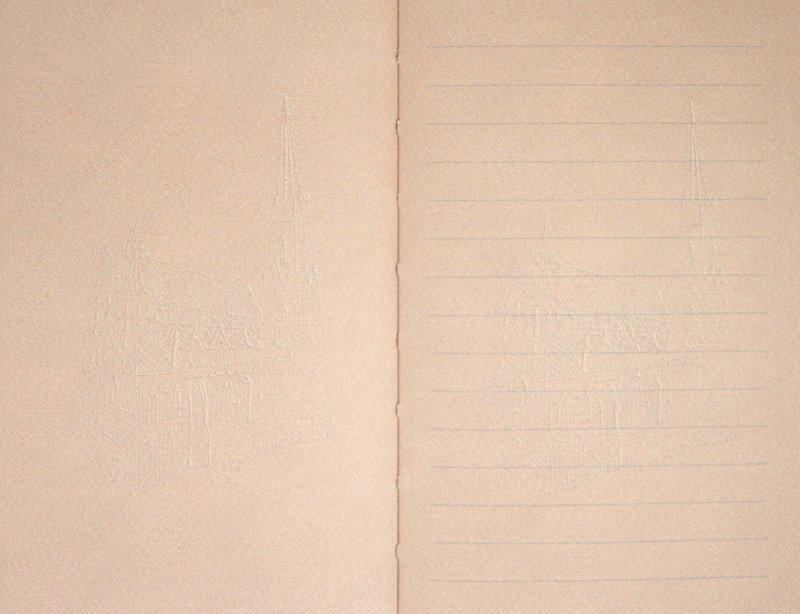 Иллюстрация 1 из 2 для Книга для записей  Вена.  (60751) | Лабиринт - канцтовы. Источник: Лабиринт