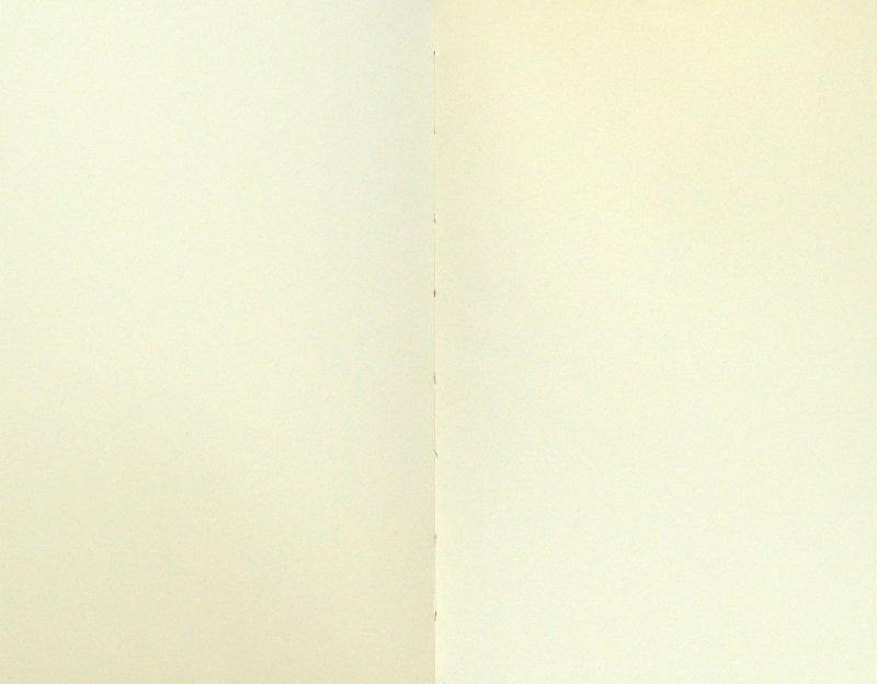 """Иллюстрация 1 из 2 для Книга для записи нелинованная на магните """"Кролик-самоубийца"""" (60941)   Лабиринт - канцтовы. Источник: Лабиринт"""