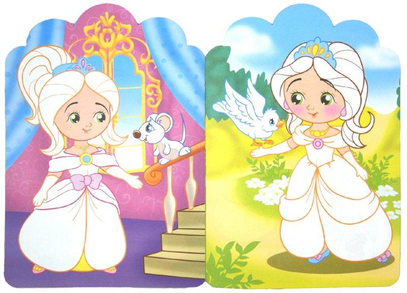 Иллюстрация 1 из 7 для Питомцы маленькой принцессы. Раскраска с наклейками для детей с 3-х лет | Лабиринт - книги. Источник: Лабиринт