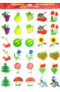 Наклейки на шкафчики для детских садов: Природа