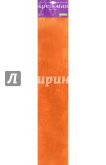 Бумага цветная креповая, оранжевая (2-060).
