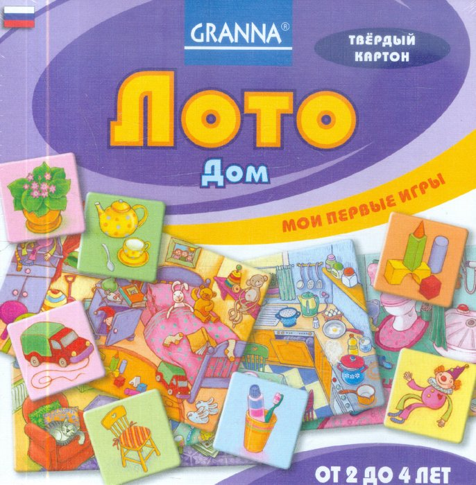 """Иллюстрация 1 из 4 для Лото """"Дом""""   Лабиринт - игрушки. Источник: Лабиринт"""