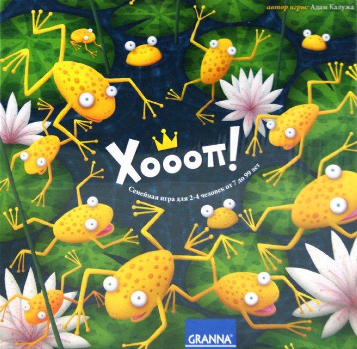 Иллюстрация 1 из 10 для Хоооп! Настольная игра - Адам Калужа | Лабиринт - игрушки. Источник: Лабиринт