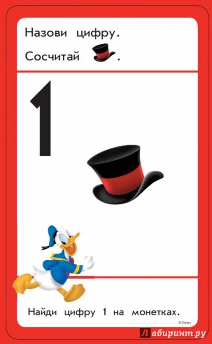 Иллюстрация 1 из 10 для Считаем и играем: для детей 4-5 лет (Mickey Mouse)   Лабиринт - книги. Источник: Лабиринт