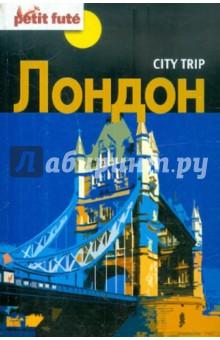 Лондон City tri