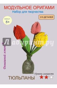 "Набор для творчества ""Тюльпаны"""
