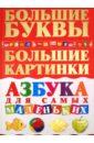 каламацкая елена все книги читать полностью бесплатно