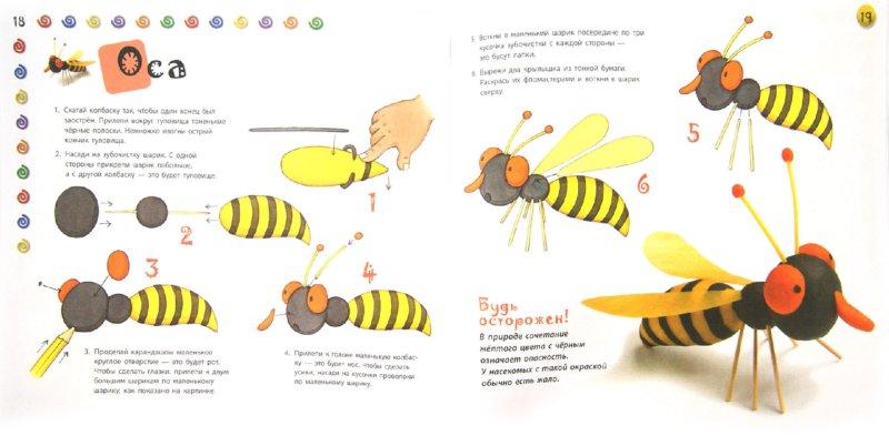 Иллюстрация 1 из 27 для В саду - Бернадетт Кьюксарт | Лабиринт - книги. Источник: Лабиринт