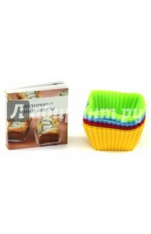 Закусочные мини-кексы. Книжка с рецептами + кондитерский набор
