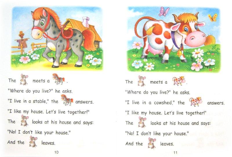 Английские истории для детей картинки
