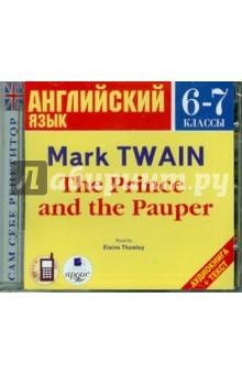 Английский язык. 6-7 классы. Принц и нищий (CDmp3)