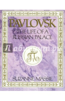 Pavlovsk: The Life of a Russian Palace duncan bruce the dream cafe lessons in the art of radical innovation
