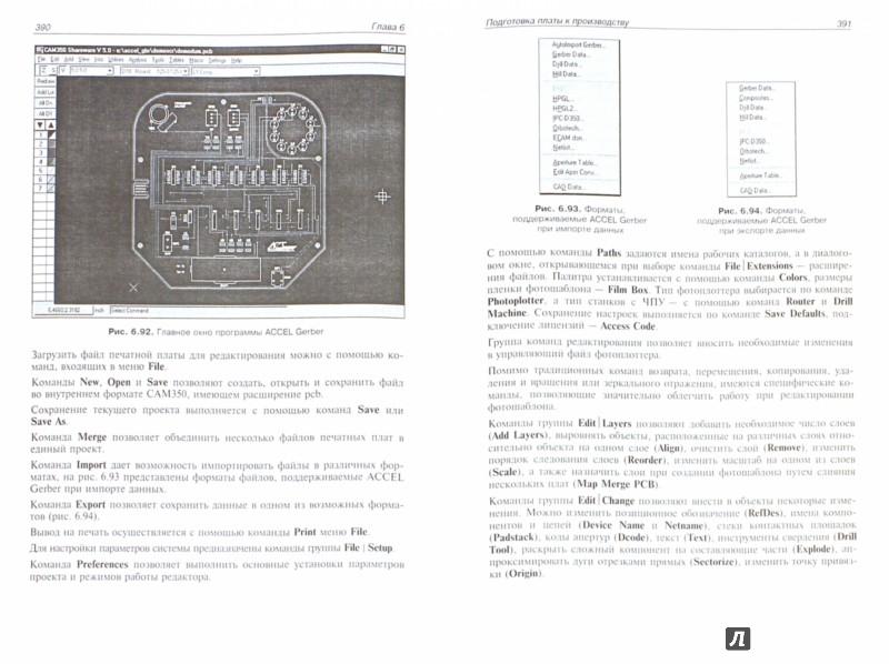Иллюстрация 1 из 15 для P-CAD. Технология проектирования печатных плат - Владимир Стешенко | Лабиринт - книги. Источник: Лабиринт