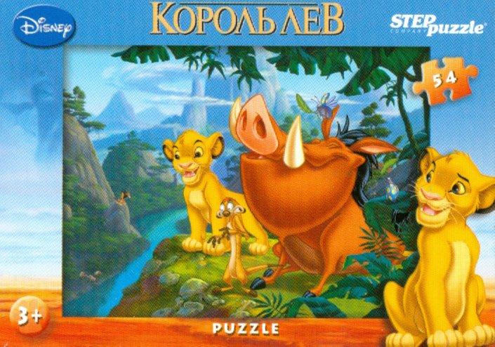 Иллюстрация 1 из 5 для Step Puzzle-54. DISNEY. КорольЛев (71106) | Лабиринт - игрушки. Источник: Лабиринт