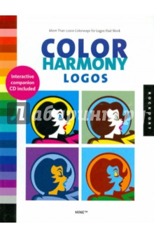 Color Harmony Logos (+CD) fifth harmony acapulco