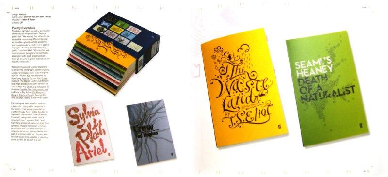 Иллюстрация 1 из 5 для Book-art. Лучший дизайн книг - Шарлотта Риверз | Лабиринт - книги. Источник: Лабиринт