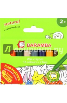 Карандаши 18 цветов, восковые в картонной коробке (B98016)