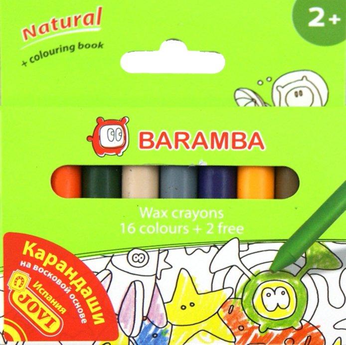 Иллюстрация 1 из 4 для Карандаши 18 цветов, восковые в картонной коробке (B98016) | Лабиринт - канцтовы. Источник: Лабиринт