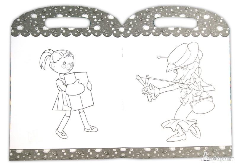 Иллюстрация 1 из 11 для Чебурашка   Лабиринт - книги. Источник: Лабиринт