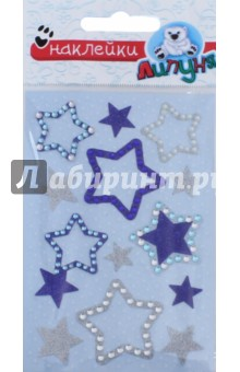 Наклейки детские Звезды (RSS008) детские наклейки spiegelburg наклейки prinzessin lilifee 11990