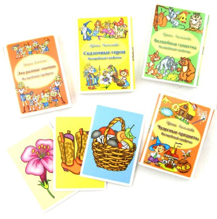 Иллюстрация 1 из 4 для 101 Игра со сказочными героями. 4 набора развивающих карточек | Лабиринт - книги. Источник: Лабиринт