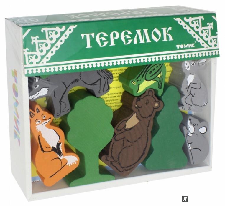 """Иллюстрация 1 из 21 для Конструктор """"Теремок"""" 17 деталей (4534-3)   Лабиринт - игрушки. Источник: Лабиринт"""