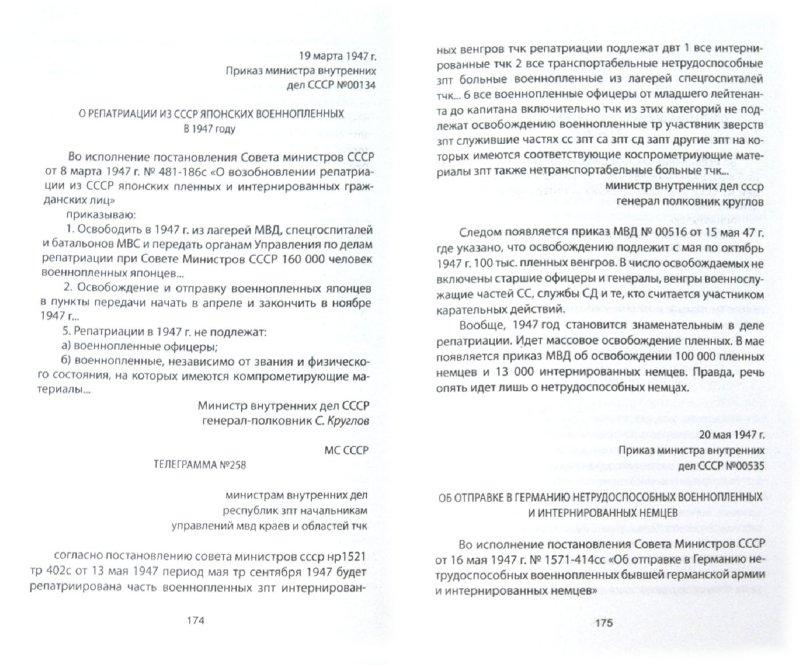 Иллюстрация 1 из 9 для Солдаты и конвенции. Как воевать по правилам - Юрий Веремеев | Лабиринт - книги. Источник: Лабиринт