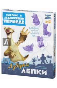 Азбука лепки. Набор №2 (977062) набор для детского творчества набор веселая кондитерская 1 кг
