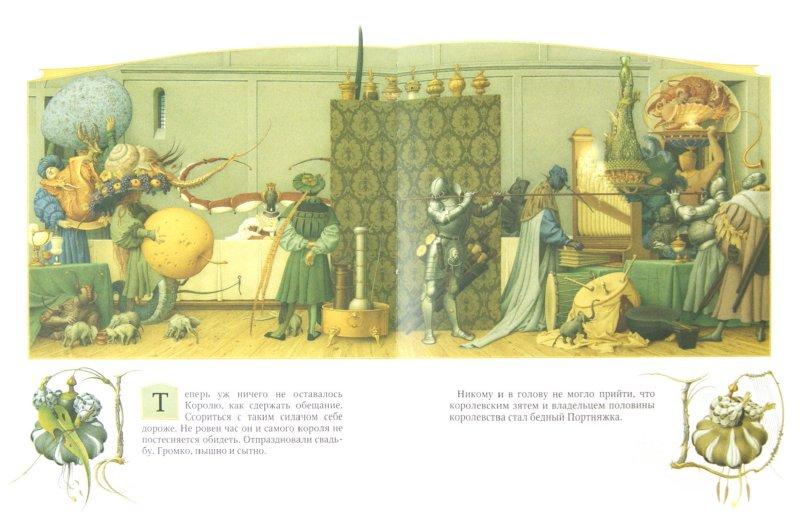Иллюстрация 1 из 74 для Храбрый портняжка - Людвиг Бехштейн | Лабиринт - книги. Источник: Лабиринт