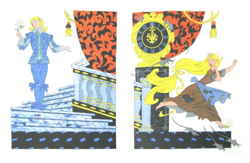 Иллюстрация 1 из 19 для Золушка - Шарль Перро | Лабиринт - книги. Источник: Лабиринт
